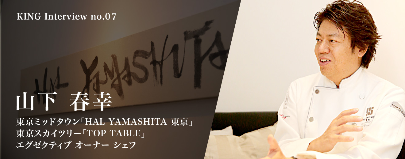 yamashita_01